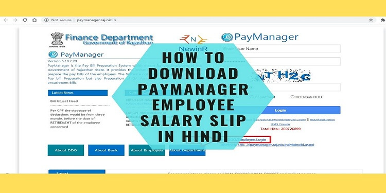 how to download paymanager employee salary slip in hindi