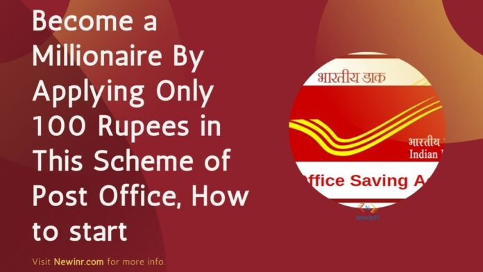Become a Millionaire By Applying Only 100 Rupees in This Scheme of Post Office, How to start