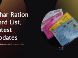 Bihar Ration Card List, Latest Updates