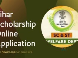 Bihar Scholarship _ Online Application _ Application Form (1)