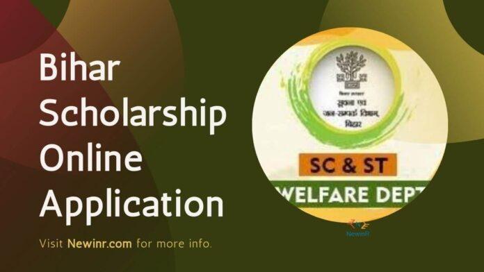 Bihar Scholarship _ Online Application _ Application Form (1)