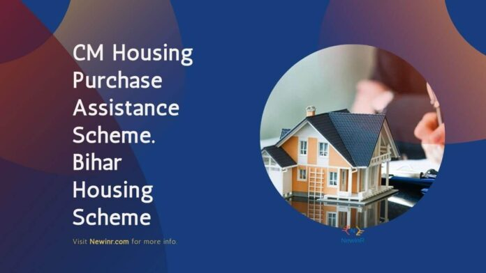 CM Housing Purchase Assistance Scheme. Bihar Housing Scheme