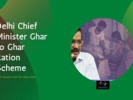 Delhi Chief Minister Ghar to Ghar Ration Scheme