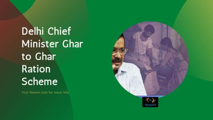 Delhi Chief Minister Ghar to Ghar Ration Scheme