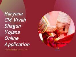 Haryana CM Vivah Shagun Yojana Online Application