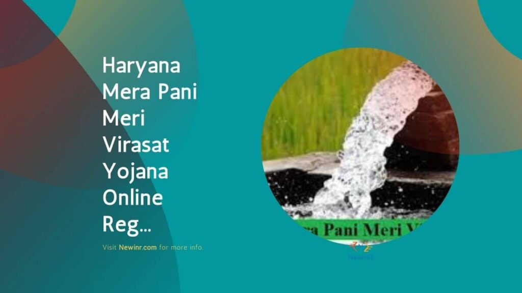 Haryana Mera Pani Meri Virasat Yojana Online Reg...