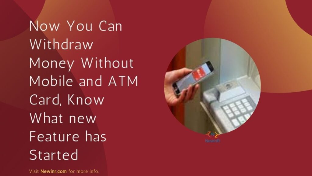 Now You Can Withdraw Money Without Mobile and ATM Card, Know What new Feature has Started