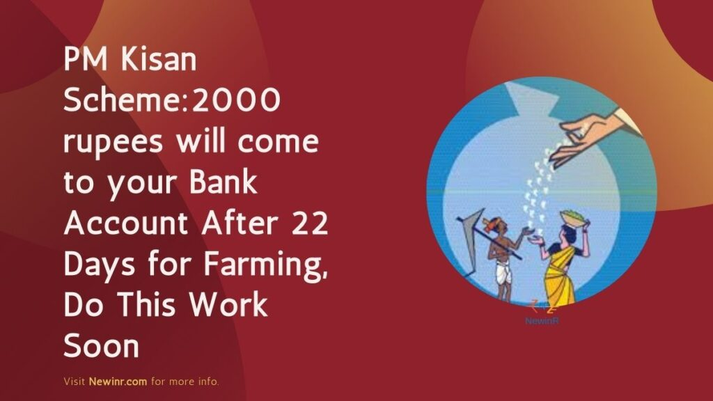 PM Kisan Scheme:2000 rupees will come to your Bank Account After 22 Days for Farming, Do This Work Soon