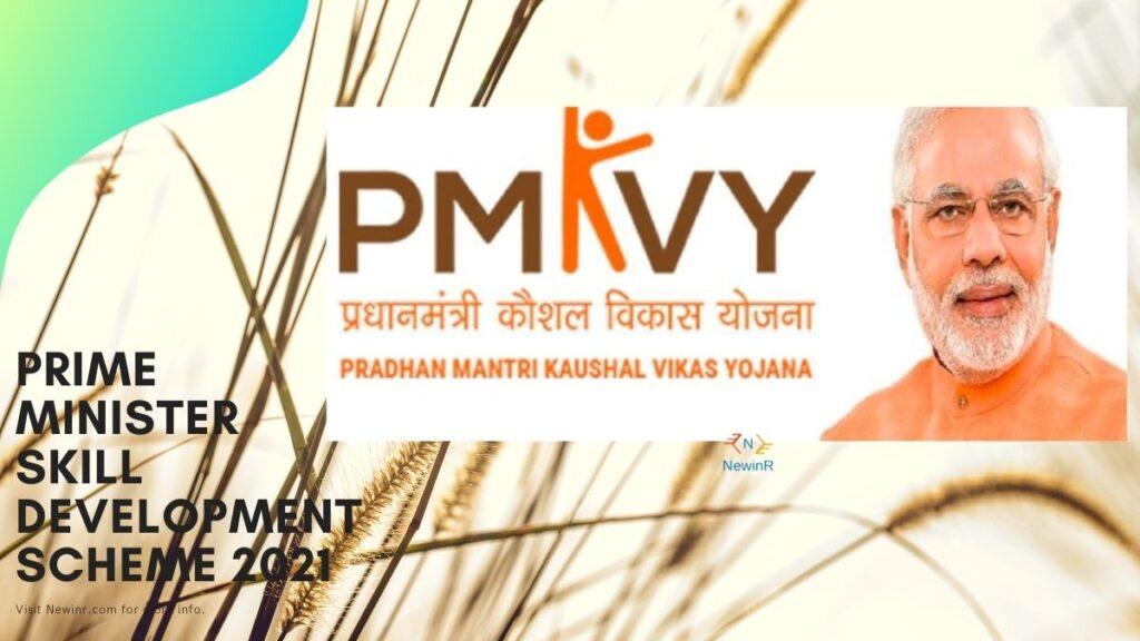 Pradhan Mantri Kaushal Vikas Yojana 2021