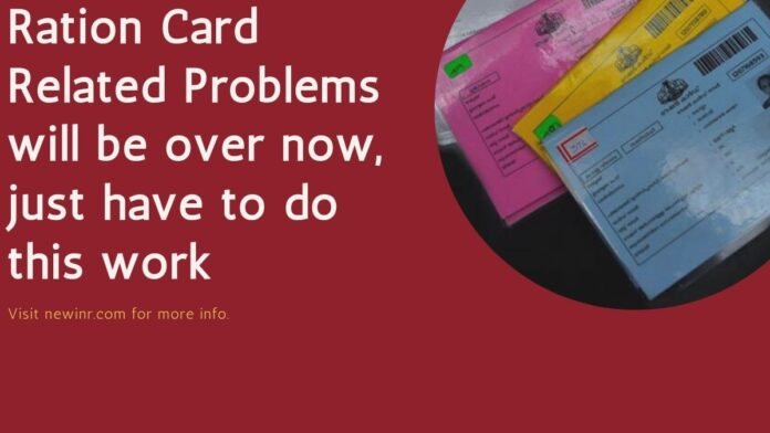 Ration Card Related Problems will be over now, just have to do this work