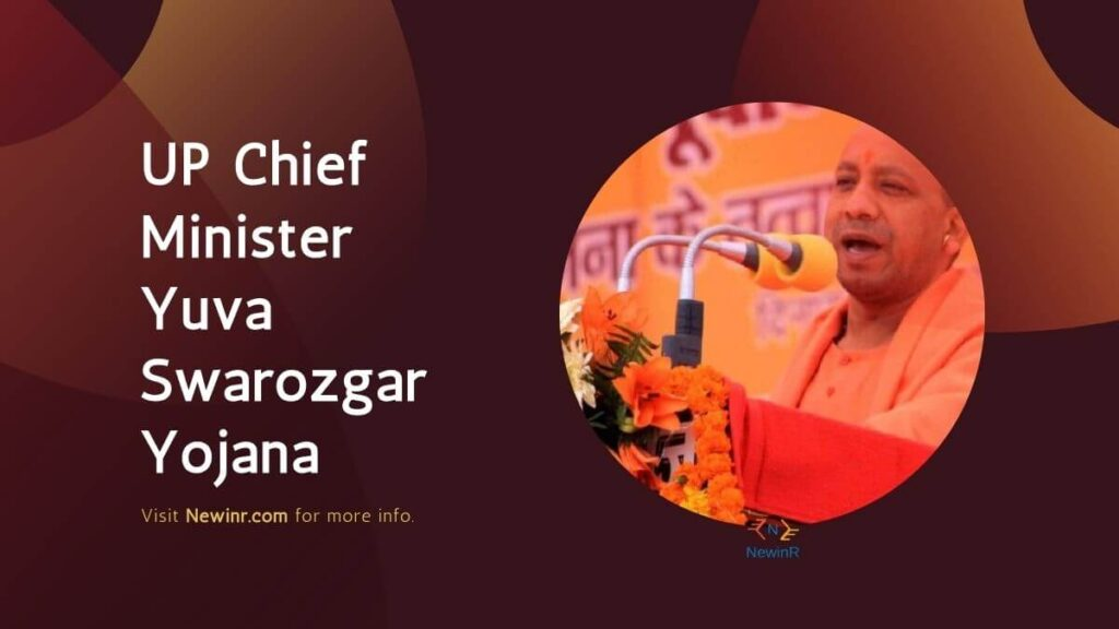 UP Chief Minister Yuva Swarozgar Yojana