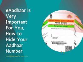 eAadhaar is Very Important For You, How to Hide Your Aadhaar Number
