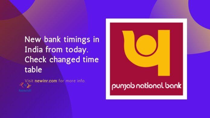 pnb bank timings