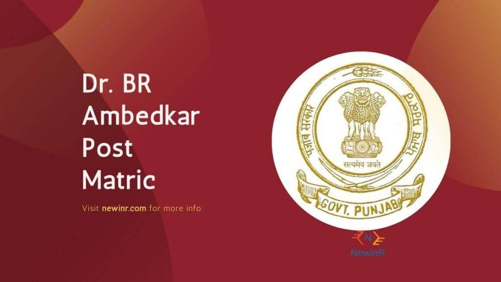 Dr. BR Ambedkar Post Matric