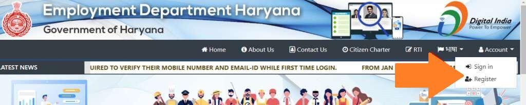 Haryana-Employment-Exchange-Register-Online1