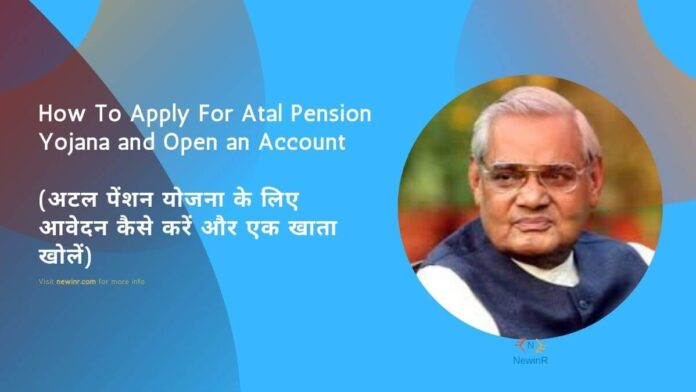 How To Apply For Atal Pension Yojana and Open an Account