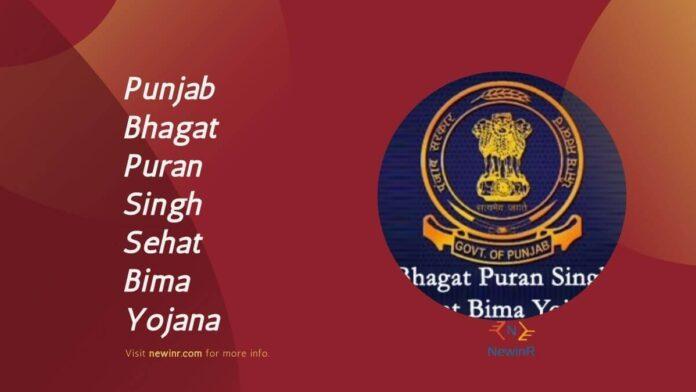 Punjab Bhagat Puran Singh Sehat Bima Yojana (1)