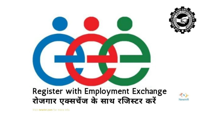 Register with Employment Exchange