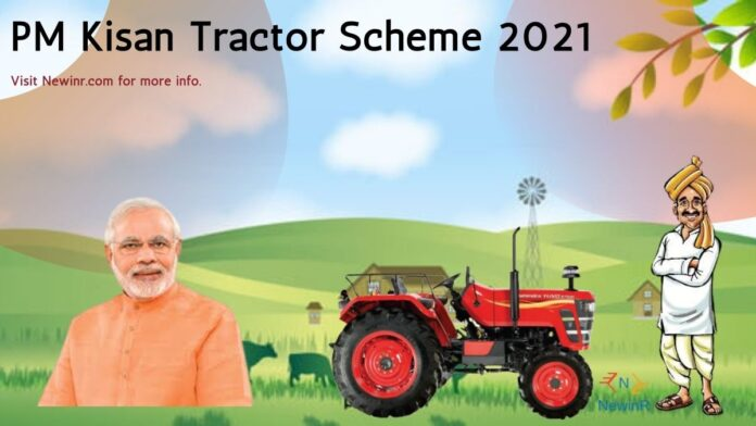 PM Kisan Tractor Scheme 2021