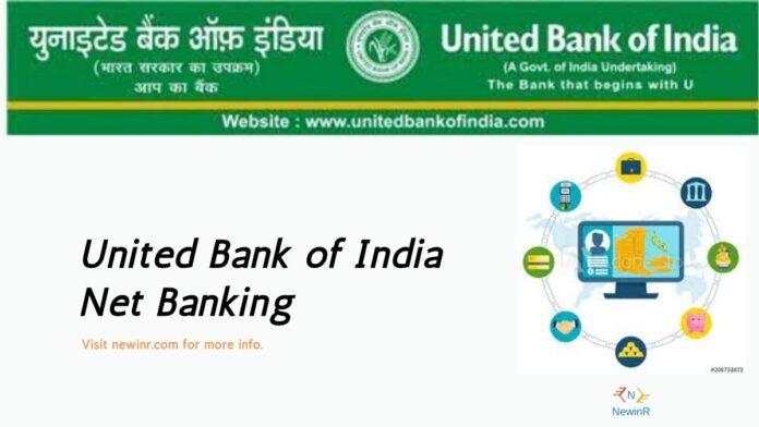 United Bank of India Net Banking