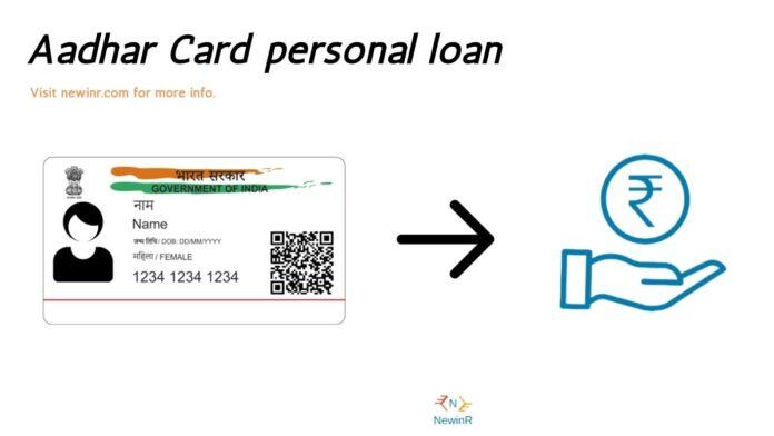 Aadhar Card Loan