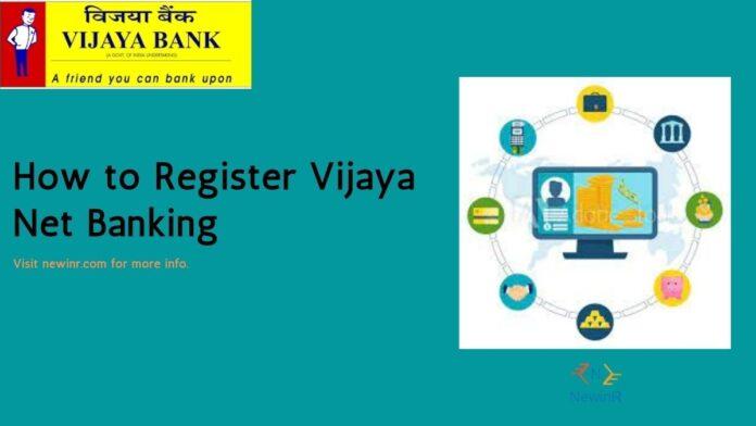 Vijaya Net Banking