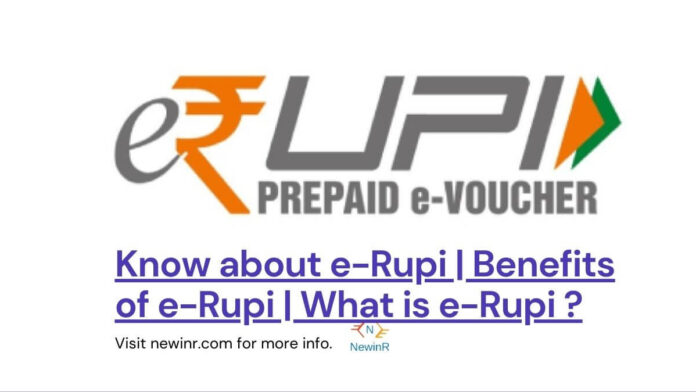 what is e-rupi